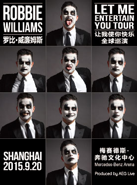 Robbie Williams Let Me Entertain You Tour Shanghai