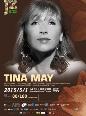 Tina May Shanghai Concert