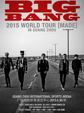 BIGBANG 2015 WORLD TOUR[MADE] IN GUANGZHOU(May 31st)
