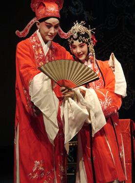Chinede Kunqu Opera The Peach Blossom Fan(1699)Jiangsu Provincial Kunqu Opera Theatre