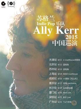 Indie pop- Ally Kerr China Tour in Shanghai