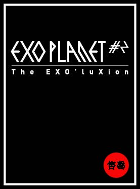 EXO PLANET #2-The EXO' luXion in Chengdu