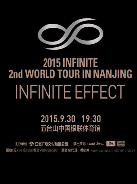 2015 INFINITE 2nd WORLD TOUR [INFINITE EFFECT] IN NANJING