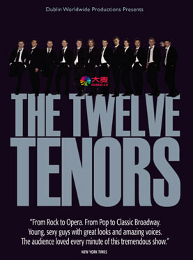 The Twelve Tenors 2015 concert in Chongqing