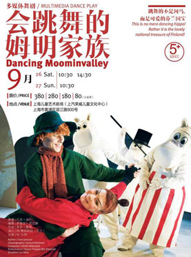 Multimedia Dance Play-Dancing Moominvalley