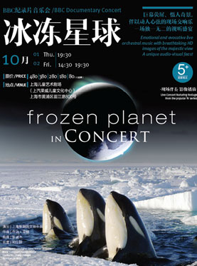 BBC Documentary Concert-Frozen Planet in Concert
