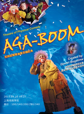 Theater of Physical Comedy Aga-Boom