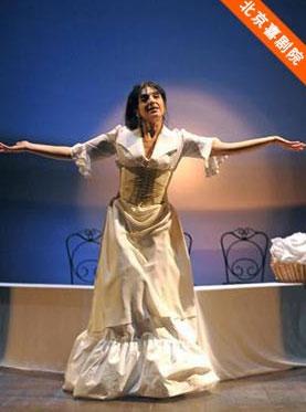 Beijing Comedy - Le Belle Bandiere La Locandiera (The Mistress of the Inn)