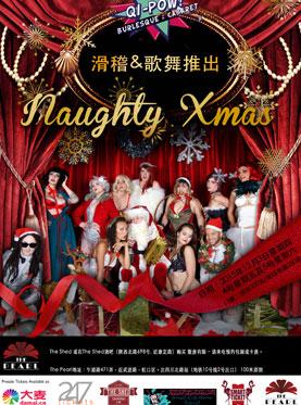 Burlesque & Cabaret Show - Naughty Xmas