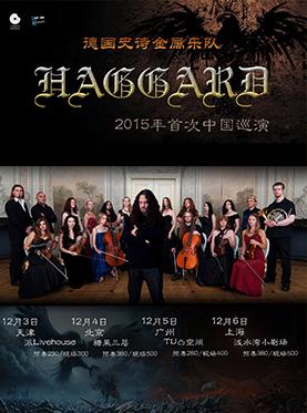 Haggard 2015 China Tour in Beijing