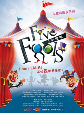 Bilingual Children's Musical - Five Fools