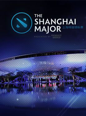 THE SHANGHAI MAJOR 2016 DOTA2
