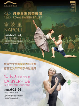 ​Royal Danish Ballet: NAPOLI