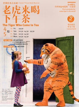 The Tiger Who Came to Tea - Classic Picture Book Musical