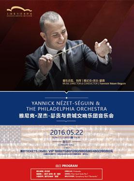 Yannick Nézet-Séguin & The Philadelphia Orchestra