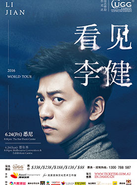 Li Jian 2016 World Tour In Sydney