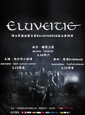 Eluveitie 2016 China Tour In Beijing