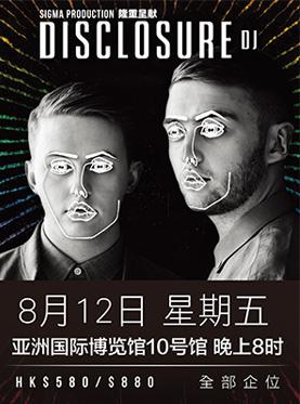 Disclosure DJ Set in Hong Kong 2016