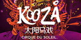 KOOZA in Beijing