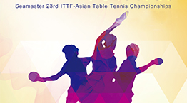 Seamaster 23rd ITTF-Asian Table Tennis Chiampionships