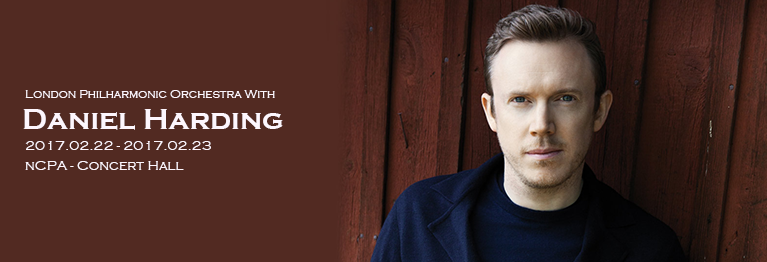 ​Daniel Harding and London Philharmonic Orchestra In Beijing