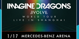 Imagine Dragons: EVOLVE WORLD TOUR Live in Shanghai – American Express Exclusive Ticketing Channel