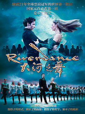 ​RIVERDANCE in Shanghai
