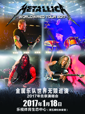 ​Metallica WorldWired Tour 2017 Beijing