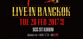 ​GUNS N'ROSES NOT IN THIS LIFETIME TOUR LIVE IN BANGKOK