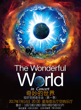 ​The Wonderful World in Concert - Guangzhou
