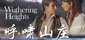 ​Wuthering Heights by Chapterhouse Theatre Britain In Shenzhen