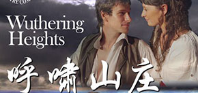 ​Wuthering Heights By Chapterhouse Theatre Company In Shanghai