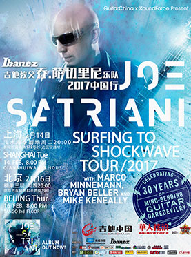 ​JOE SATRIANI SURFING TO SHOCKWAVE 2017 In Shanghai