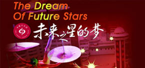​Star Dream--Acrobactic Show