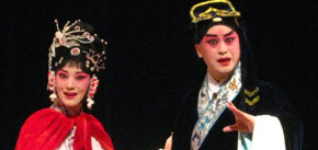 ​Beijing Kunqu Opera - The Story of the Western Wing
