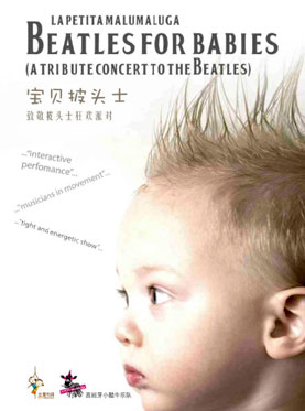 ​Beatles for Babies (A tribute to The Beatles)