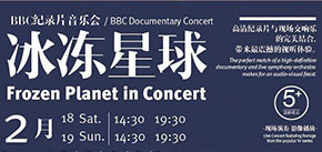 ​BBC Documentary Concert - Frozen Planet