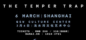 "​""SOUNDBOX — Music To Be Heard"" The Temper Trap 2017 Live in Shanghai"