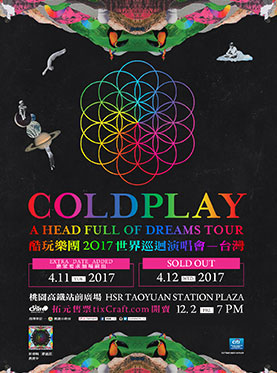 ​Coldplay A Head Full of Dreams Tour - Taiwan