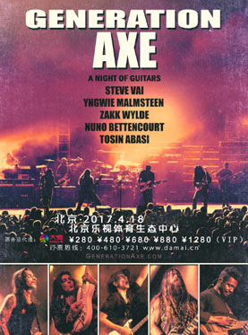GENERATION AXE - A NIGHT OF GUITARS LIVE CONCERT IN BEIJING 2017
