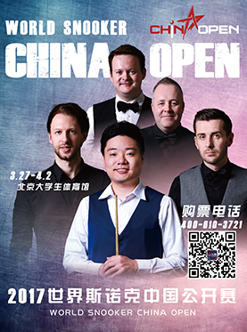 ​2017 World Snooker China Open