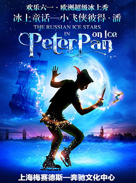 The Russian Ice Stars in Peter Pan on Ice