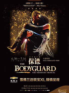 The Smash Hit Muscial——The Bodyguard