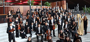 ​Rhythm of Youth - Asian Youth Orchestra Concert
