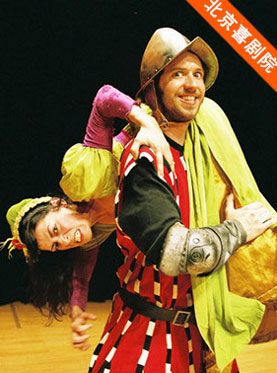 ​The Taming of the Shrew by TNT Theatre Britain in Beijing