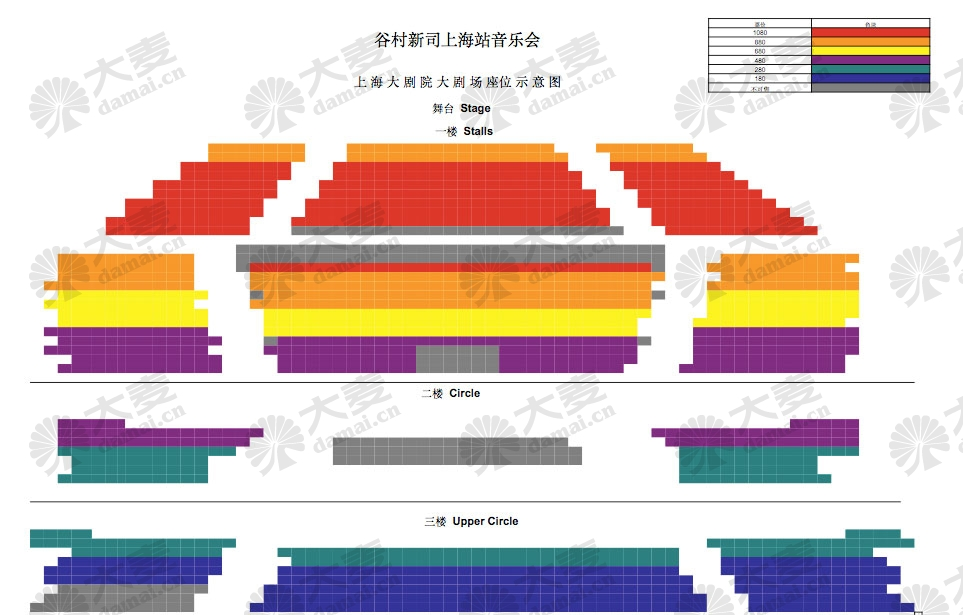 Lyric Lyric Theatre Seating Chart Lyric Theatre Seating