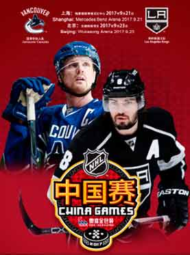 2017 NHL China Games presented by O.R.G Packaging-Beijing