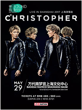 Christopher Live in Shanghai 2017