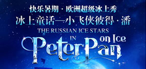The Russian Ice Stars in Peter Pan on Ice in Hangzhou