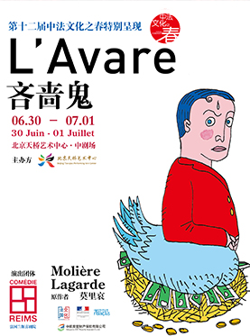 French Comedy L'Avare in Beijing